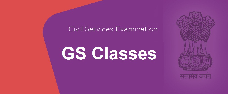 GS  Classes For IAS in gurgaon sector 14