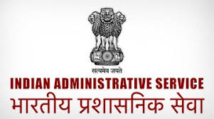 100 days  FAST TRACK COURSE FOR IAS PRELIMS 2019