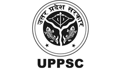 Ram IAS is going to launch special uppcs test series